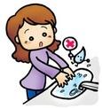 お湯や水を使いすぎない