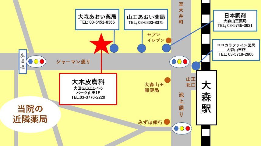 近隣薬局地図