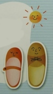 靴を交替で天日で干す