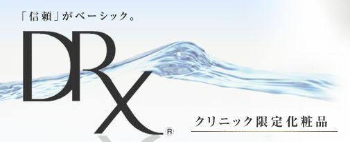 ロート製薬の液体状ハイドロキノン